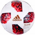 adidas Telstar 18 Official World Cup Top Replica Ball OMB Мечта Футболна топка Адидас Световно първенство по футбол Русия оригинална ФИФА качество