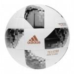 adidas Telstar 18 World Cup 2018 Top Replica Football Футболна топка Адидас Световно първенство по футбол Русия професионална оригинална ФИФА качество