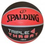 Spalding Triple Threat Баскетболна топка за деца размер 5