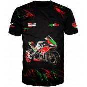 Тениски на мотори
